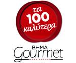 VIMA-Gourmet-2012