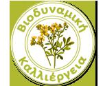biodynamischer-anbau