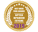 bestgreekfoodawards2019