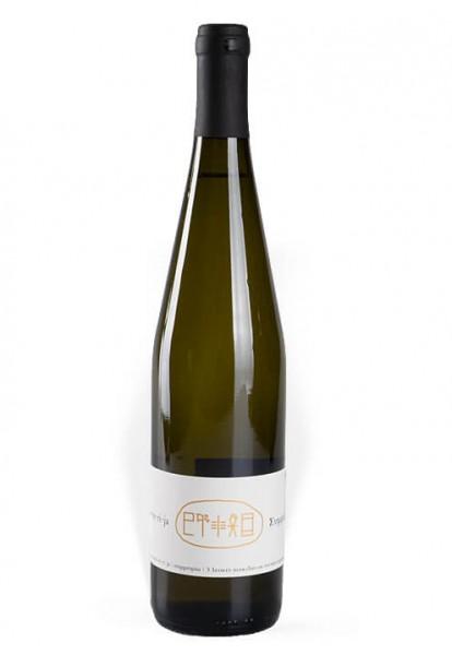 Kretischer Weißwein